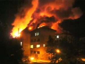 eksplozija_pozar_bolnica_Bihac_231169647