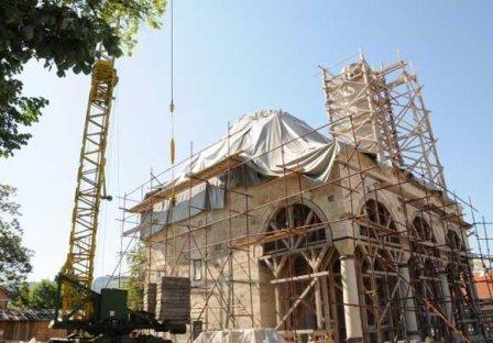 Banya Luka, Ferhadiye Camii